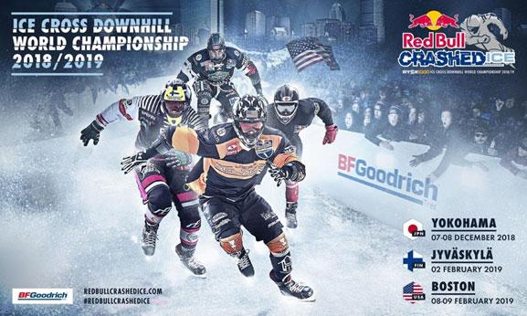 Fenway-Park-albergara-otro-evento-extremo-de-deportes-de-invierno-02